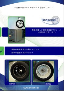 Plakat_Tiresonic